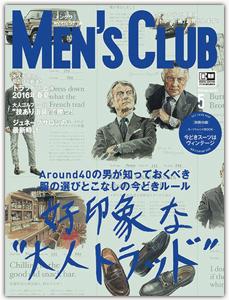 mensclub201605_cover